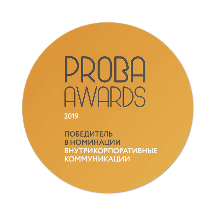 Proba Awwards